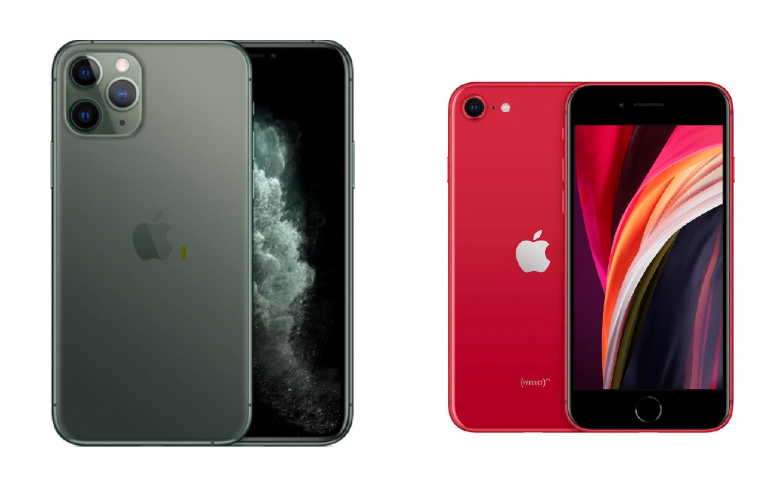 iPhoneSE(第2世代)とiPhone11Proの性能比較!買うならどっちがオススメ?