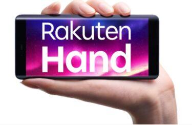 【最新】『Rakuten Hand』の口コミまとめ【向いている人&向いてない人比較】